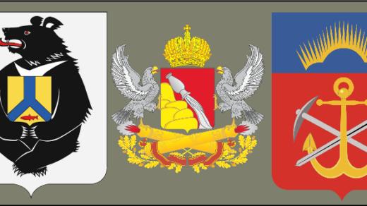 региональное законодательство Хабаровского края, Воронежской области и Мурманской области