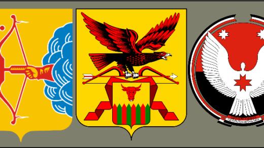региональное законодательство Кировской области, Удмуртской республики и Забайкальского края